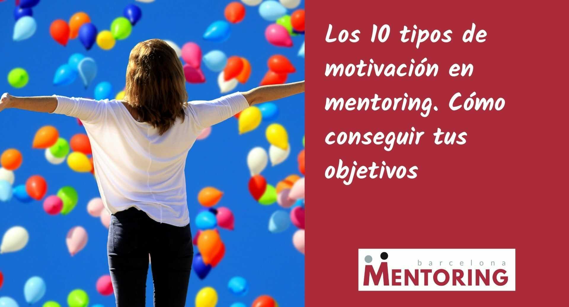 10 tipos de motivación para conseguir los objetivos